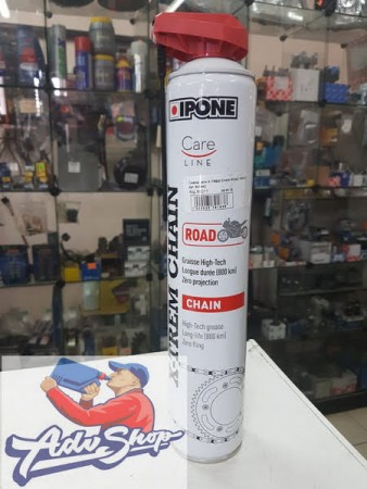 IPONE Смазка цепи X-Trem Chain Road 750ml (*12) (80011)