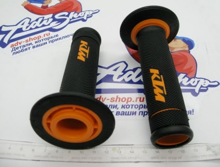 KTM GRIP SET DUAL COMPOUND грипсы двухкомпонентные с открытыми концами ( 63002021200 )