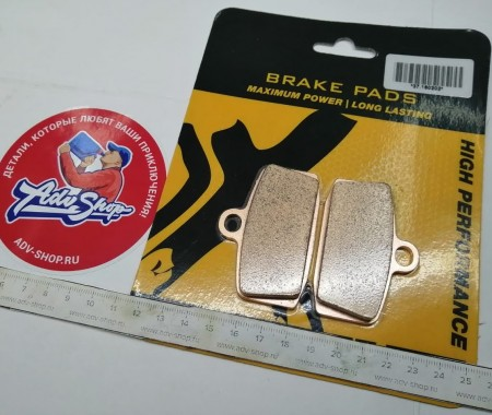 ProX 37.160202 Front Brake Pad KTM85SX '12-19 + Freeride 350 '12-17